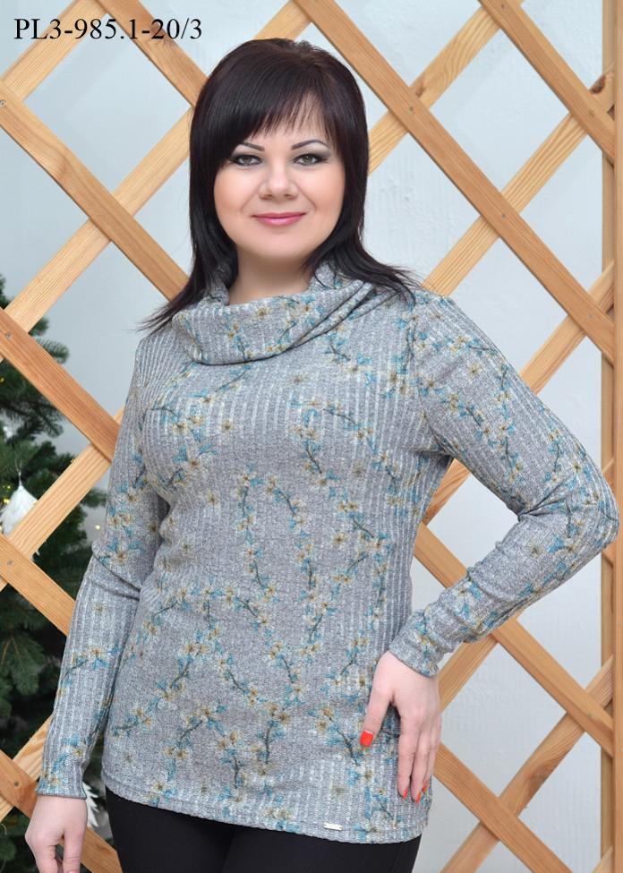 Жіночий трикотажний джемпер прилеглого силуету з довгим рукавом / розмір 50,56 колір сірий