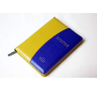 Библия, 15х20,5 см