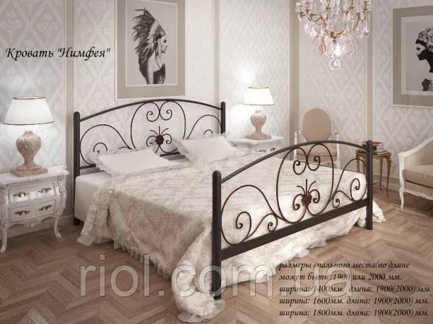 Металлическая двуспальная кровать Нимфея ТМ Тенеро
