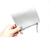 Маленький Серый кошелек, для удобного ношение на каждый день