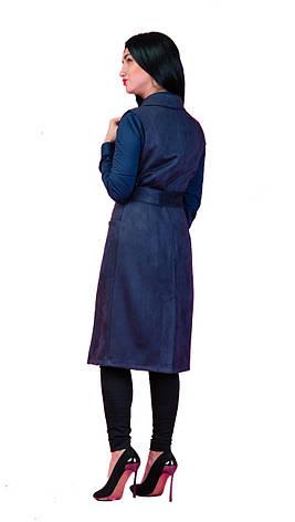 """Молодежный жилет """"Карина"""" размеры 44,46,48,50, фото 2"""