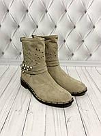 Ботинки с перфорацией Punto Bella бежевые, фото 1