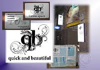 Рекламное оформление Салона Красоты