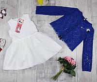 Нарядный комплект для девочек 4-8лет платье с кофтой, фото 1