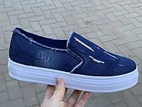 Мокасины джинсовые женские с вышивкой Паетки, фото 1
