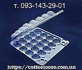 Упаковка под перепелиные яйца на 20 шт. Прозрачная упаковка для перепелиных яиц. Материал -  PS - Полистирол.
