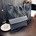 Модная городская женская сумка JingPin 2 в 1 тёмно-серая (сумка + клатч) JA-5, фото 3