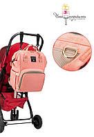 Рюкзак-органайзер для мам и детских принадлежностей