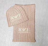 Комплект шапка и шарф для мальчика Armani, фото 1