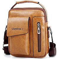 Сумка мужская Usmivka планшет коричневая 54369, фото 1