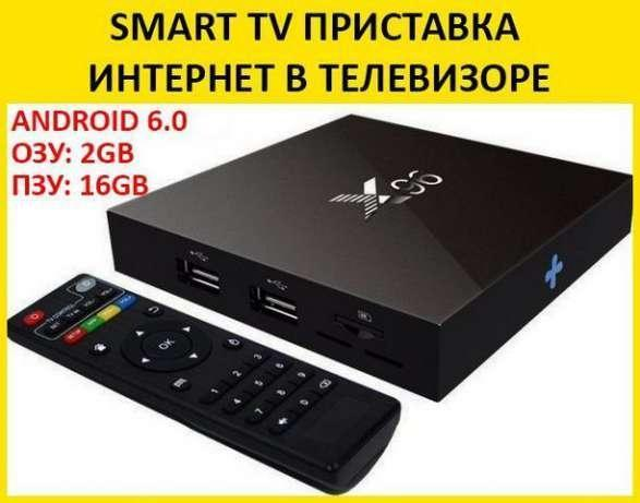 ТВ приставка X96 mini (2 gb/16 gb) tv box android  4-ядерная на Android 8.1