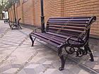 Лавка садово-парковая чугунная со спинкой №9, фото 2