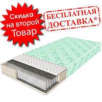 ✅ Ортопедический матрас Comfort Luх 70x190 см. ComFort