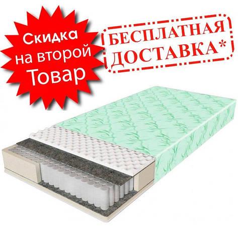 ✅ Ортопедический матрас Comfort Luх 70x190 см. ComFort, фото 2