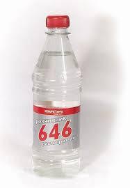 Растворитель 646 (0,9 л)