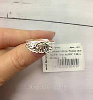 Серебряное охранное кольцо 1011к., фото 1