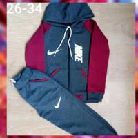 9b3e4dc5 Nike костюм в категории спортивные костюмы детские в Украине ...