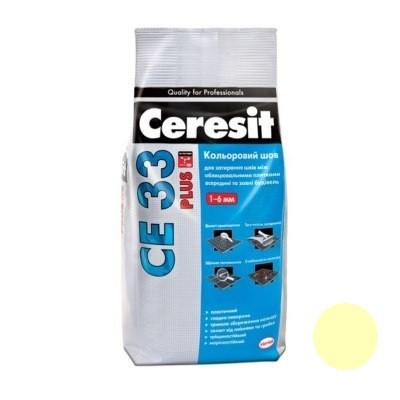 Затирка для швов CERESIT CE-33 Plus бежевая (2 кг)