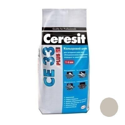 Затирочная смесь для швов CERESIT CE-33 Plus (Церезит СЕ-33 Плюс) цвет серая, (2 кг)