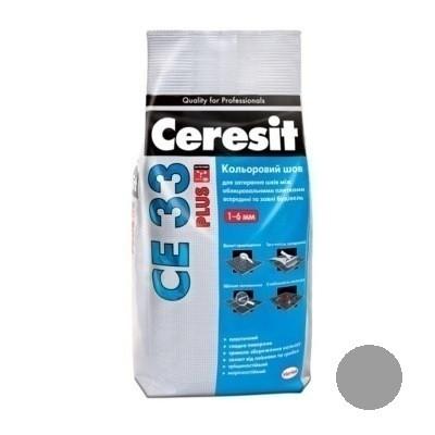 Затирочная смесь для швов CERESIT CE-33 Plus (Церезит СЕ-33 Плюс) цвет серый цемент, (2 кг)