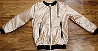 Детская демисезонная куртка, золото, р. 122-128