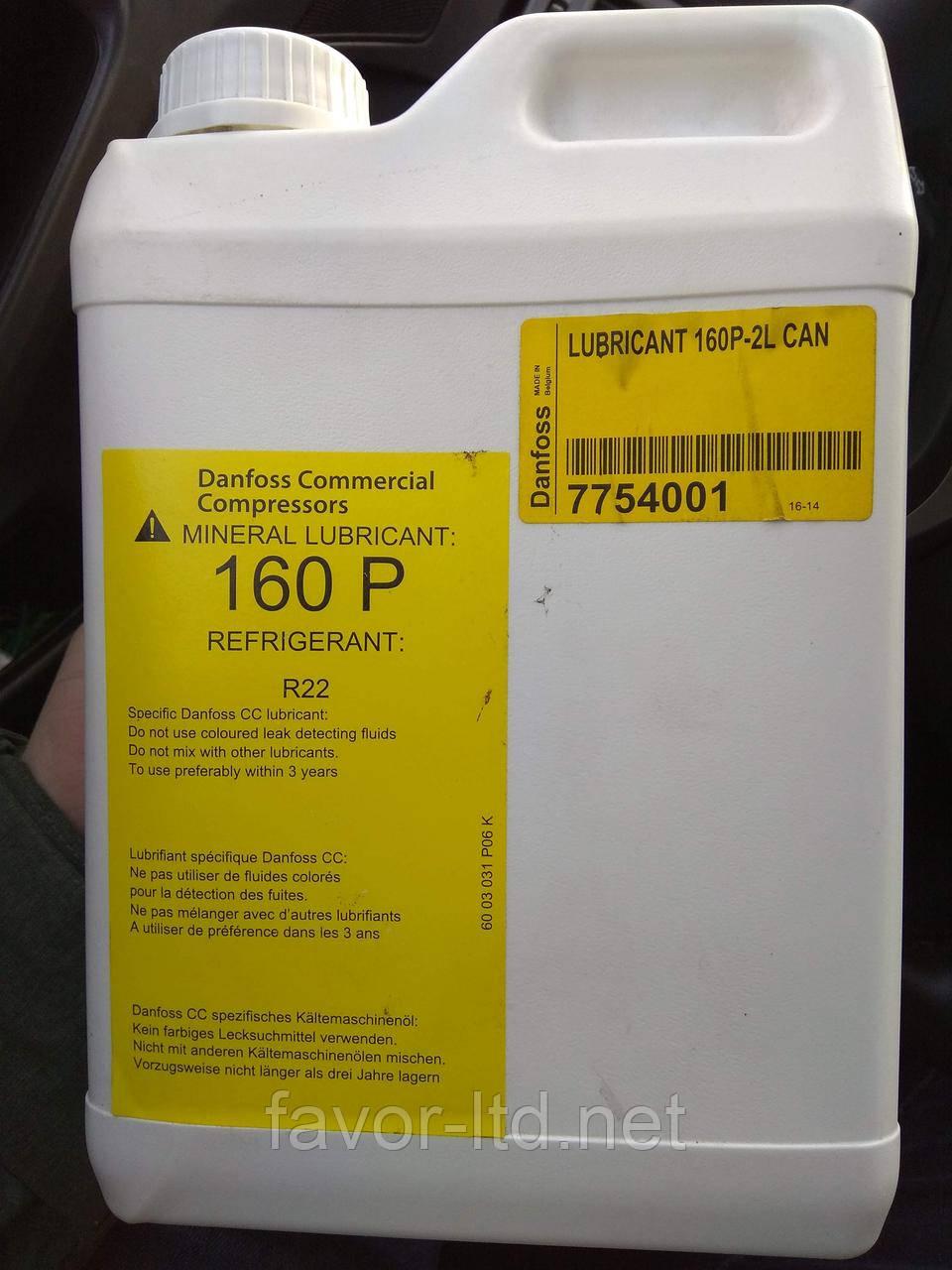 Масло Danfoss 160 P