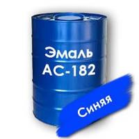 Эмаль АС-182 синяя повышенной атмосферостойкости