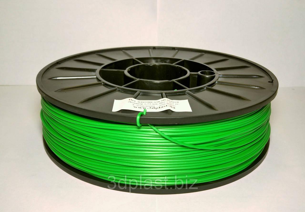 FLEX пластик для 3D печати,1.75 мм зеленый