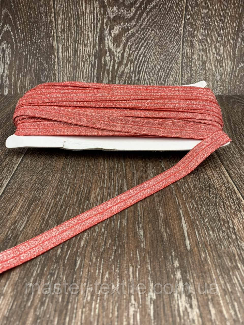 Бейка стрейчевая люрекс 15 мм, 50 ярдов красная