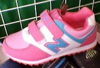 Детские кроссовки Sport  для девочек S301