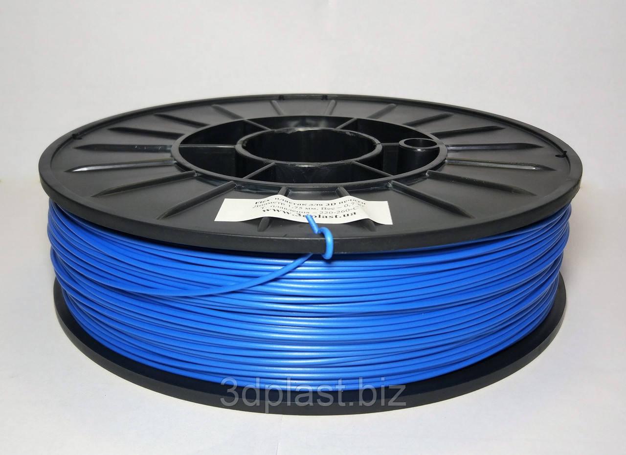 FLEX пластик для 3D печати,1.75 мм синий