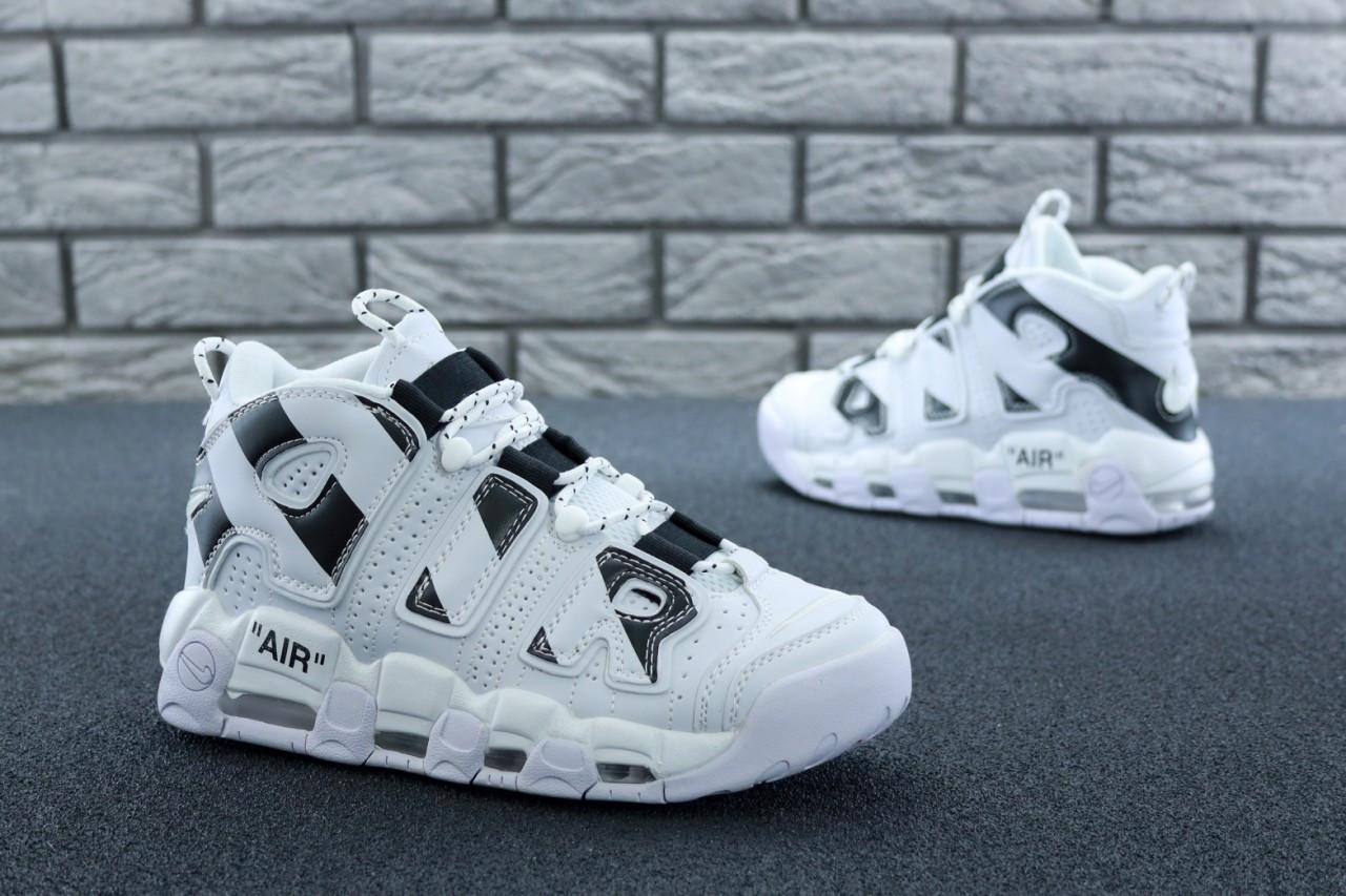 Чоловічі кросівки Nike Air More Uptempo x Off-White. Шкіра. [Розміри в наявності: 41,45]