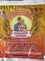 №1 Каша пшенично-гречневая с витамином B17 (противоопухолевая)