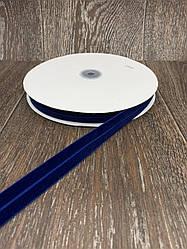Лента бархатная стрейчевая 20 мм 25 ярдов синяя
