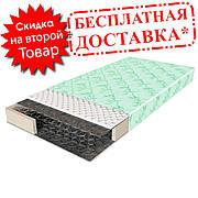 ✅Ортопедический матрас ComFort 2 70x190 см. ComFort