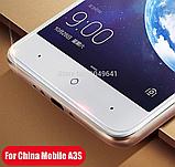 Чехол книжка окошком с силиконовым чехлом для China Mobile A3S / есть стекла /, фото 7