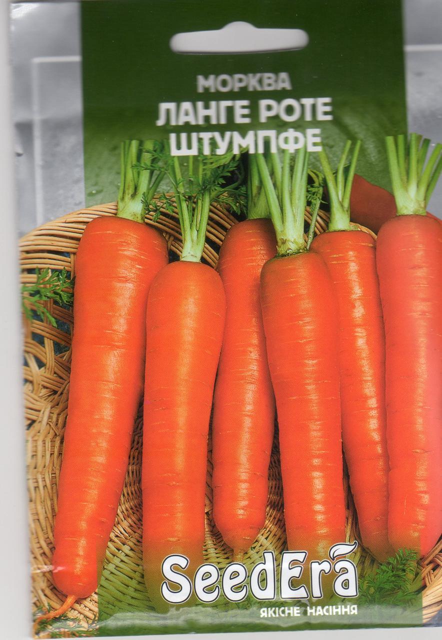 Морковь «Ланге Роте Штумпфе» 2 г