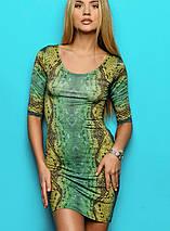 Эластичное короткое платье с принтом (Swag snake sk), фото 2