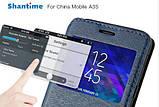 Чехол книжка окошком с силиконовым чехлом для China Mobile A3S / есть стекла /, фото 9