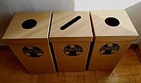 Набор контейнеров для сортировки отходов: бумага, ПЭТ, стекло