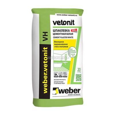 Шпаклевка цементная Weber Vetonit VH влагостойкая белая (20 кг)