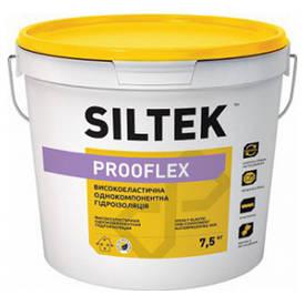 Гидроизоляционная смесь готовая Siltek Prooflex (Силтек Пруфлекс) (7,5 кг)