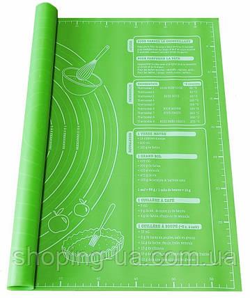Коврик для раскатки теста салатовый 60 х 45 170430, фото 2
