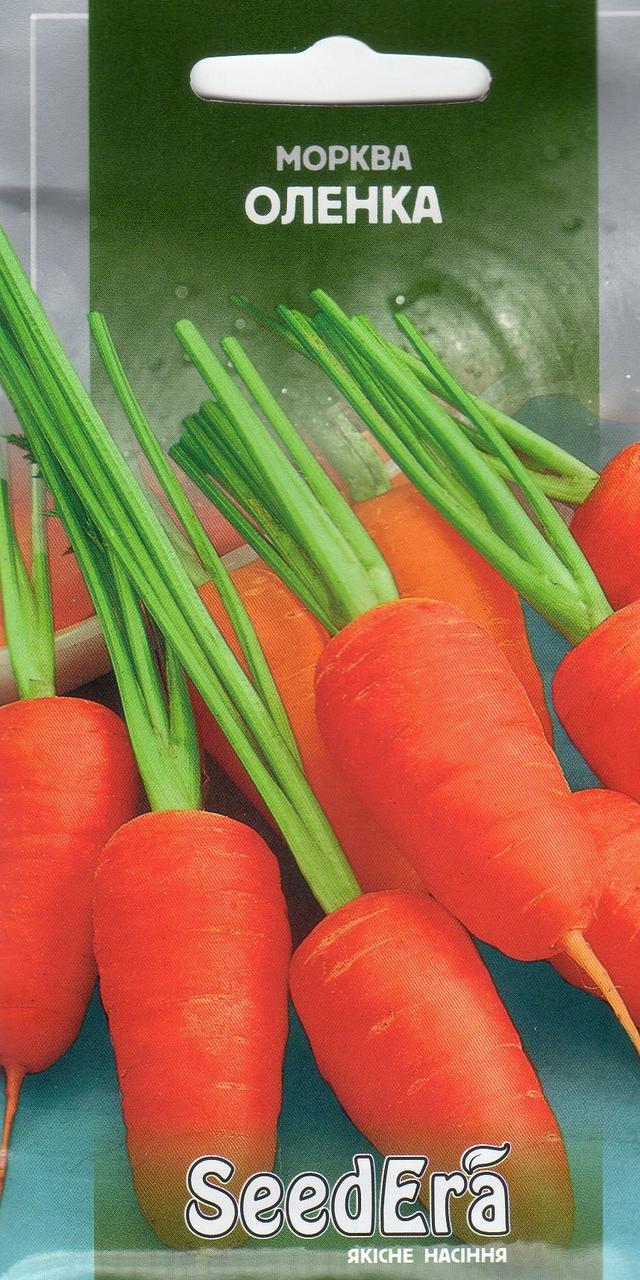Морковь «Аленка» 20г