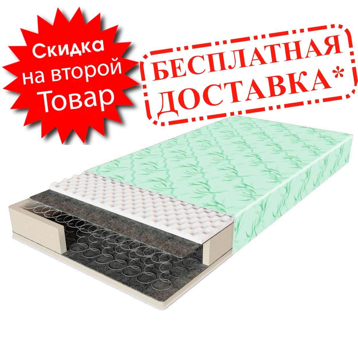 ✅Ортопедический матрас ComFort Hard 70x190 см. ComFort
