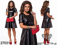 Шикарное кожаное платье с потайной застежкой на спине размеры S-L, фото 1