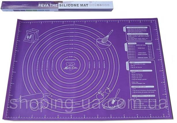 Коврик для раскатки теста фиолетовый 60 х 45 170430, фото 2