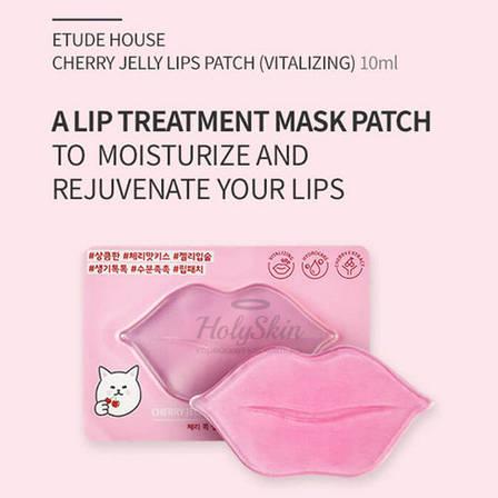 Гидрогелевая маска для губ Etude House Cherry Jelly Lips Patch (452734), фото 2