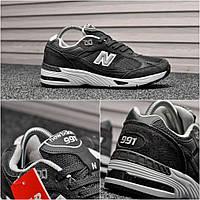 Мужские кроссовки New Balance 991 Dark Gray Реплика 2a809d1dc5625