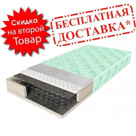 "✅Ортопедический матрас ComFort ""зима-лето"" 70x190 см. ComFort, фото 2"